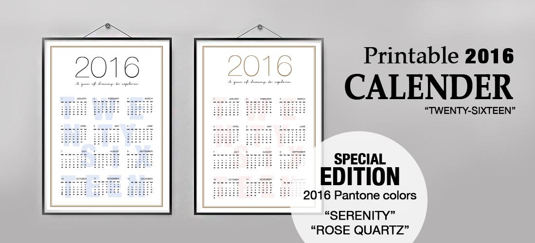 Free printable 2016 calendar byjanemark